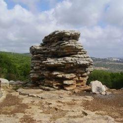 סלע גיר - Limestone rock