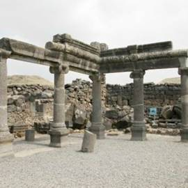 בית הכנסת העתיק - Ancient Synagogue