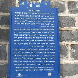 שלט הסברה - Information sign