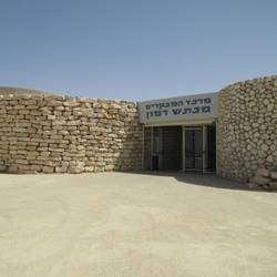 מרכז מבקרים מכתש רמון - Ramon Crater Visitors Center