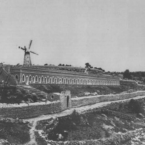 1860 משכנות שאננים - Mishkenot Sha'ananim 1860