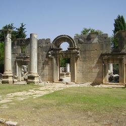 בית כנסת עתיק - Ancient Synagogue