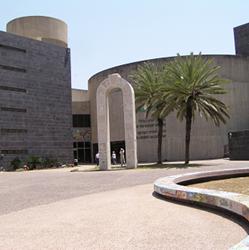 מוזיאון יגאל אלון  - Yigal Alon Museum