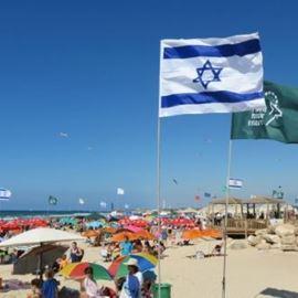 חוף בית ינאי - Beit Yanai Beach