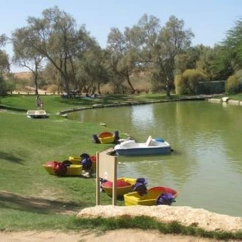 אגם בפארק אשכול - Lake in Park Eshkol