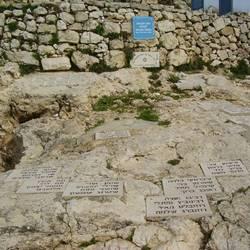 אנדרטת הנופלים - The Fallen Monument