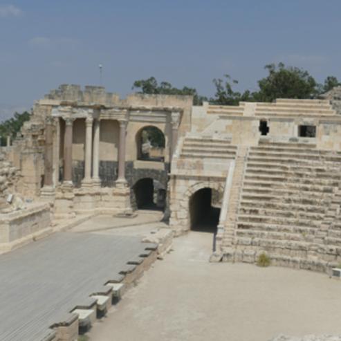 גן לאומי בית שאן - Beit Shean National Park