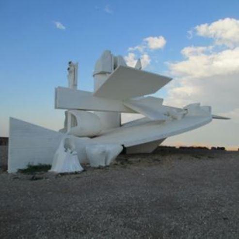 מצפור יואב - Yoav Observation Point