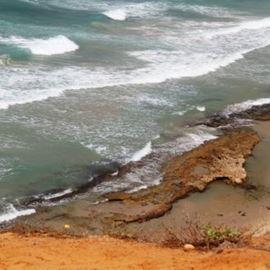 חוף געש - Ga'ash Beach