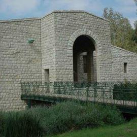 בית אוסישקין - Beit Osishkin
