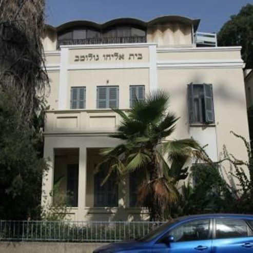 בית גולומב - המוזיאון - Beit Gulumb - The Museum