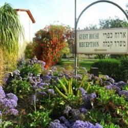 חצר אכסניית עין צורים - Courtyard of Ein Tzurim Hostel