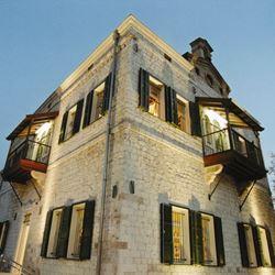 מוזיאון העיר חיפה - בזווית - Haifa Museum - on angle