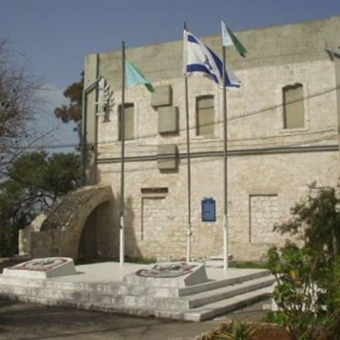 חצר המוזיאון - Courtyard of Museum