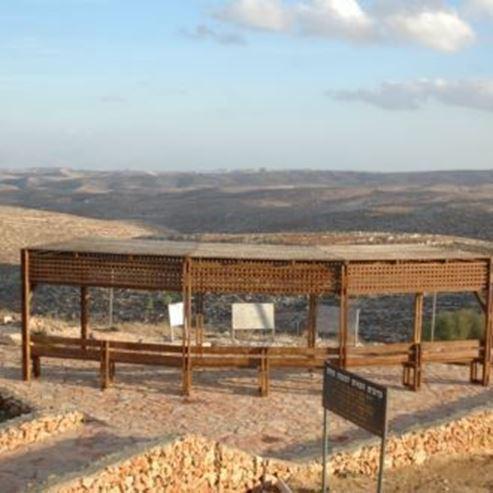 מדרשת מעלה חבר - נוף - Midreshet Ma'ale Haver - View