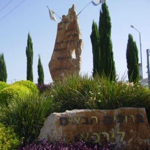 פסל בכניסה לירכא - Statue at Yarka's entrance