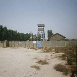 המוזיאון הפתוח בקיבוץ נגבה - The Open Museum In Kibbutz Negba