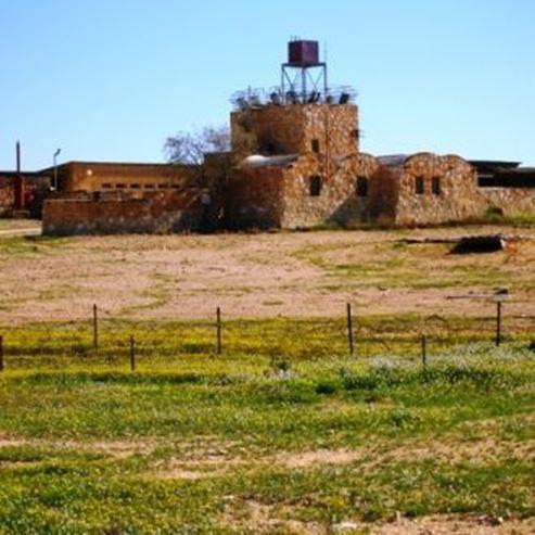 מצפה - Observatory