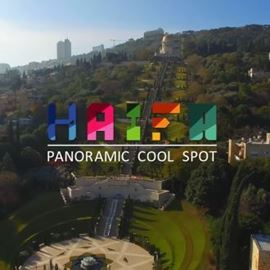 חיפה - Haifa