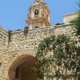 מנזר המצלבה - Monastery of the Cross