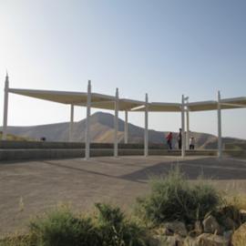 מצפור הסרבטה - Sarbata Observation Point