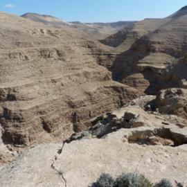 הרי יהודה - Judas Mountains