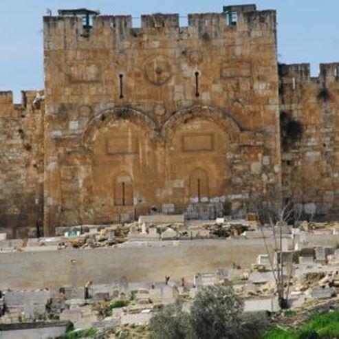 שער הרחמים - rachmim gate