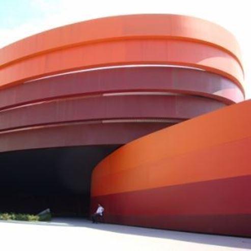 מוזיאון העיצוב - Design Museum