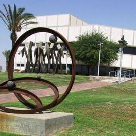 מוזיאון פתוח בעומר - Open Museum in Omer