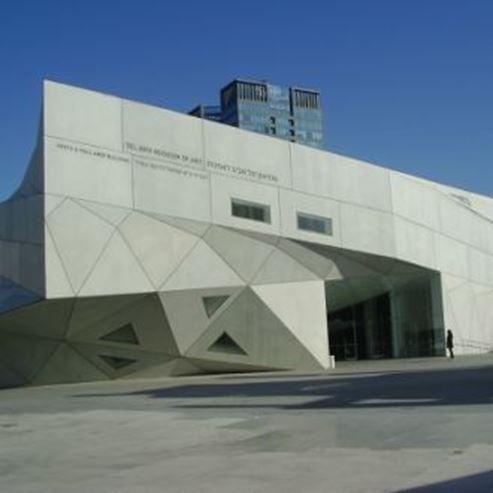 מוזיאון תל אביב לאומנות - Tel Aviv Arts Museum