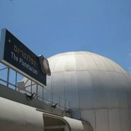 פלנטריום - Planetarium