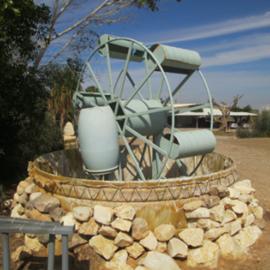תחנת ניסויים  - Station experiments