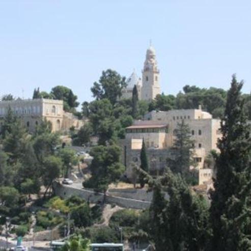 הר ציון  - Mount Zion