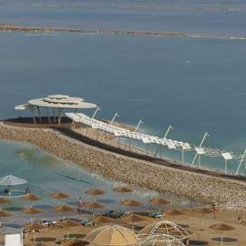 חוף חמי זוהר - Hamei Zohar Beach