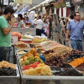 בסטה בשוק מחנה יהודה - Market Stall at Mahne Yehuda Market