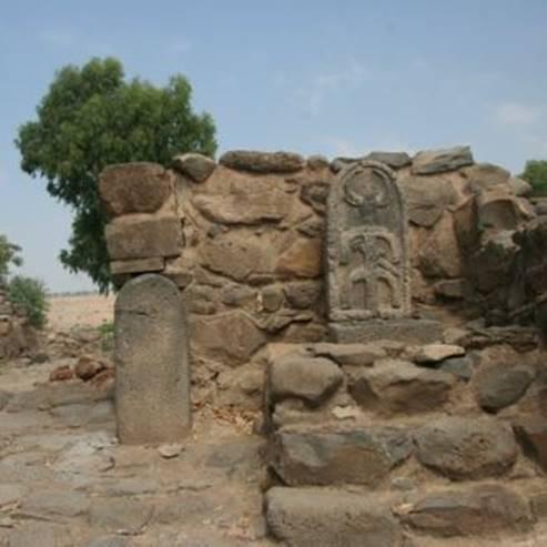 בית ציידה - Beit Zidda