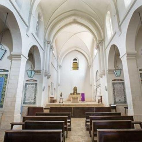 כנסיית אבינו שבשמיים - Avinu Shebashamaim Church