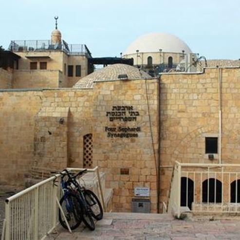 ארבעת בתי הכנסת הספרדיים - The four Sephardic synagogues