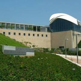 Outside View Of The Museum - המוזיאון מבחוץ