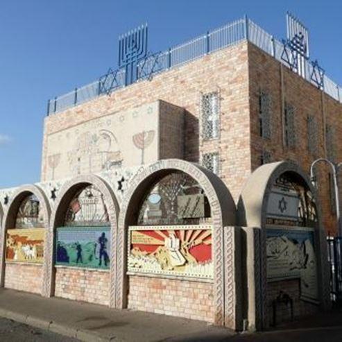 בית כנסת אור התורה - Or HaTorah Synagogue