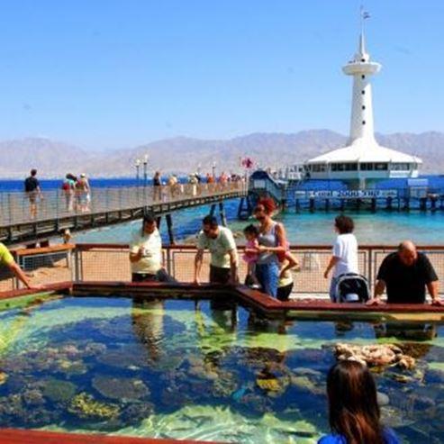 המצפה התת ימי באילת - Underwater Observatory in Eilat