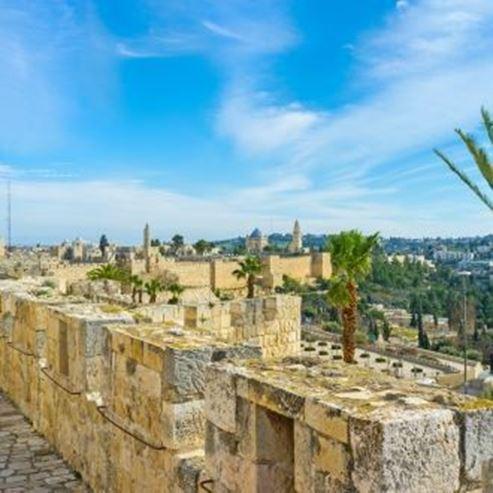 טיילת החומות ירושלים - Jerusalem Wall Promenade