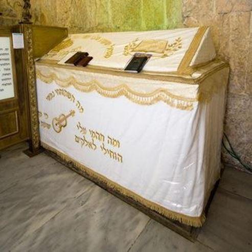 קבר דוד - David Tomb