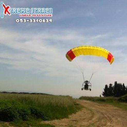 טרקטורון מעופף - Flying ATV