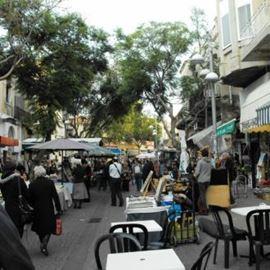 שוק נחלת בנימין - Nehalat Binyamin Market