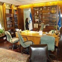 בתוך משכן הנשיא - Inside the President's Residence