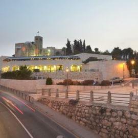 מוזיאון מנחם בגין מבט מבחוץ - Menachem Begin Museum outside view