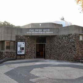 מוזיאון עתיקות הגולן מבט מבחוץ - Golan Archeology Museum outside view