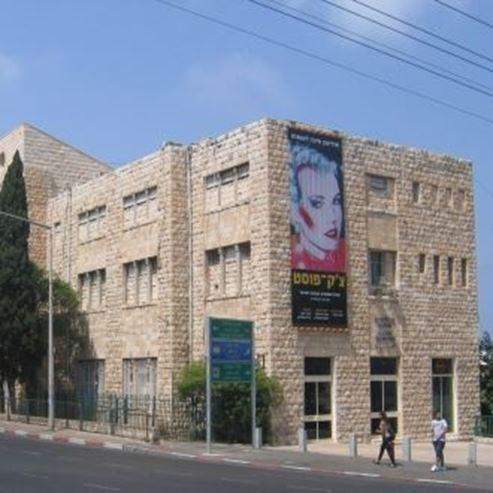 המוזיאון ממבט מבחוץ - The Museum from the outside