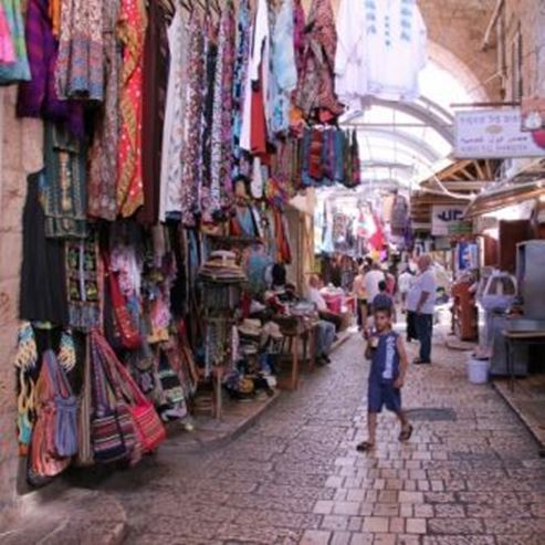 הבזאר הטורקי - Turkish Bazar